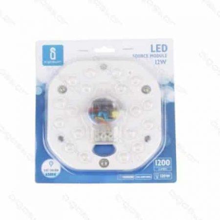LED modul za plafoniere z magnetom 24W 6300K